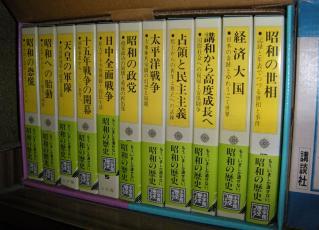 リバ店よろしく本4