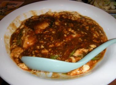 バーミヤン10麻婆豆腐