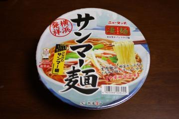 カップサンマー麺1