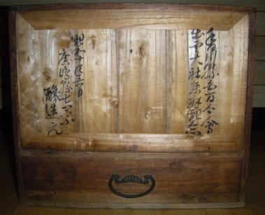 昭和初期のコーヒーセット1