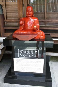 雲辺寺12