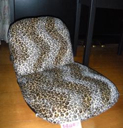 豹柄座椅子