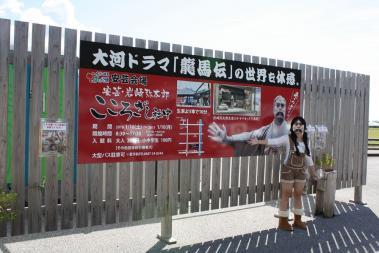 岩崎弥太郎生家1