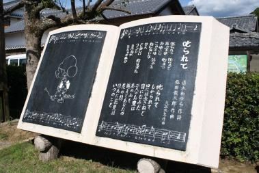 弘田龍太郎石碑2
