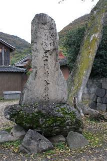 神谷神社2T