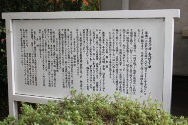 神谷神社8