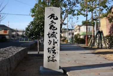 丸亀城外堀跡