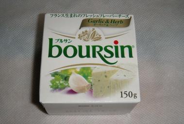 ブルサンチーズ1