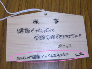 2011滝宮天満宮6