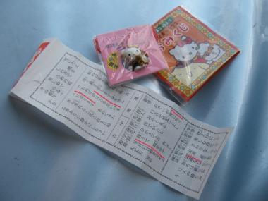2011滝宮天満宮3