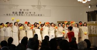 第13回童謡唱歌コンサート5
