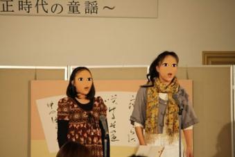 第13回童謡唱歌コンサート3