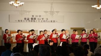 第13回童謡唱歌コンサート4