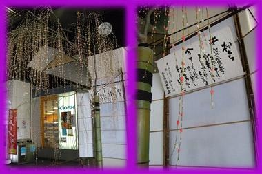 丸亀駅柳餅1