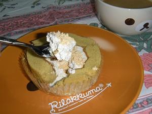 プレミアムロールケーキ黒蜜ときなこ3