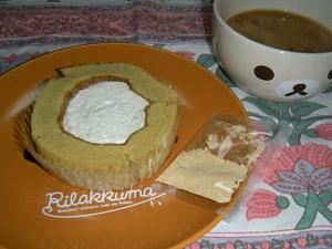 プレミアムロールケーキ黒蜜ときなこ2