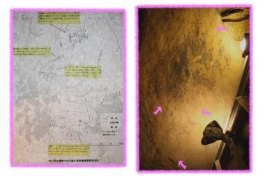 宮が尾古墳の壁画1