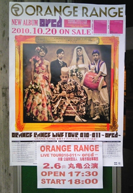 OrangeDay.jpg