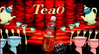 TeaO.jpg
