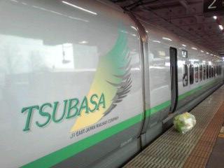 09112103新庄駅到着