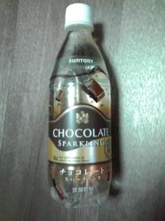 10012801チョコレートスパークリング