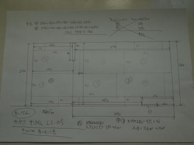 EP024474.jpg