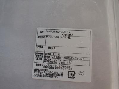 EP045604.jpg