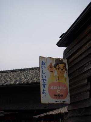 PA250180.jpg