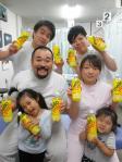黄色い飲み物3