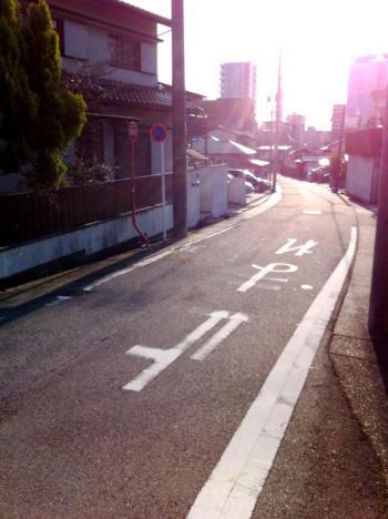 名東区平和が丘付近坂道1