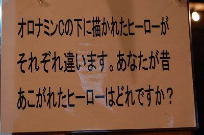 DSC_5039.jpg