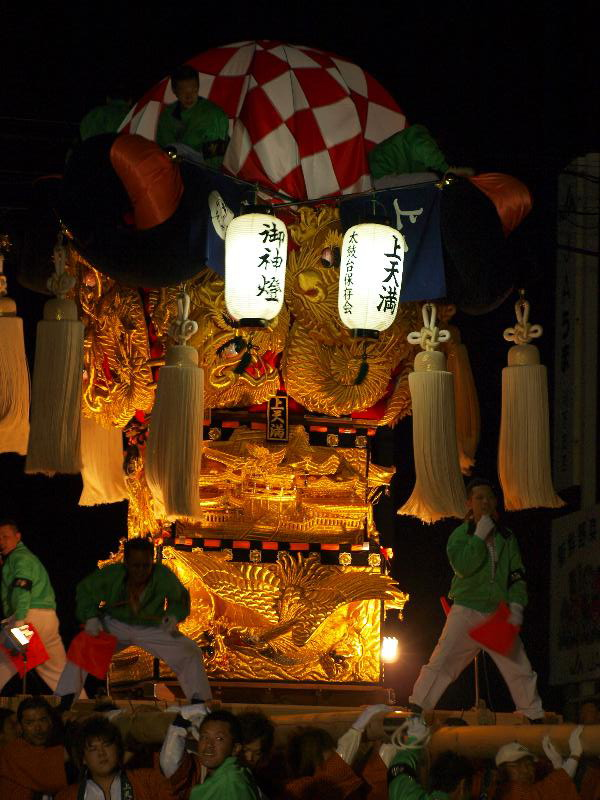 土居秋祭り JAうま川下支店 かきくらべ 上天満太鼓台