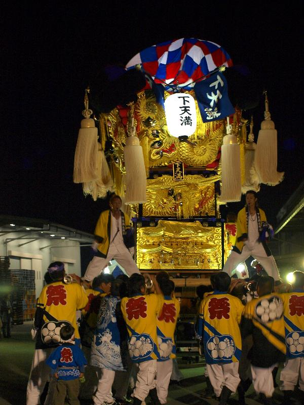 土居秋祭り JAうま川下支店 下天満太鼓台