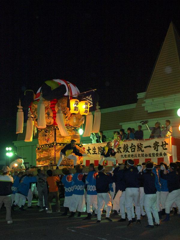 新居浜太鼓祭り 大生院地区 太鼓台統一寄せ