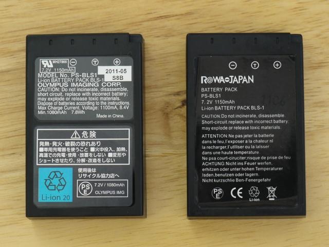 battery_06t.jpg