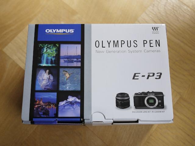e-p3_15.jpg