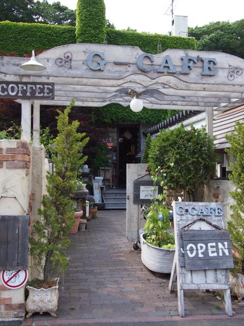 できるだけ自然食カフェ G-cafe