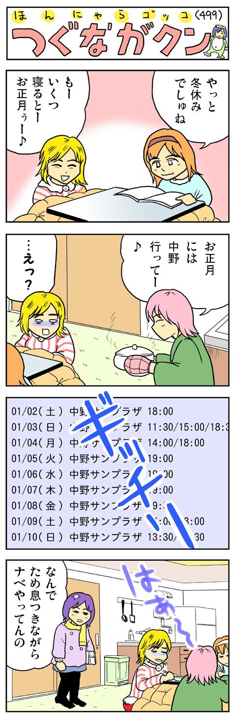 fc2-09001227-01.jpg