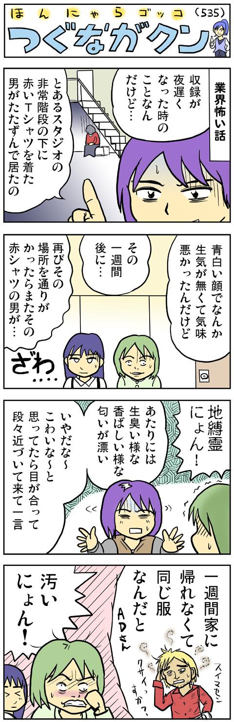 fc2-2010_0601-01.jpg