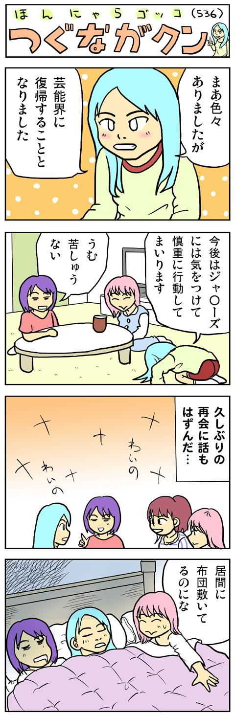 fc2-2010_0603-01.jpg