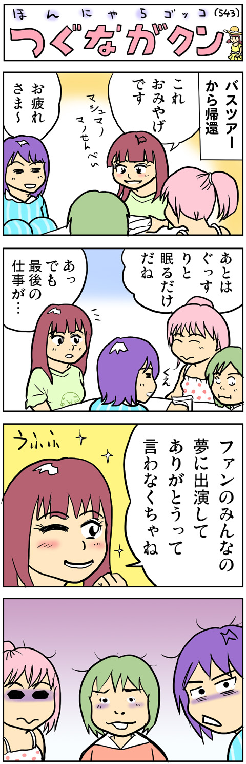 fc2-2010_0621-01.jpg