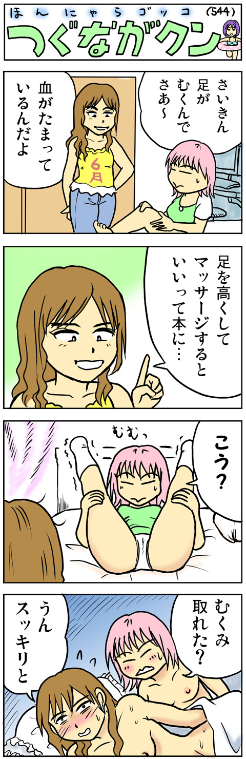 fc2-2010_0623-01.jpg