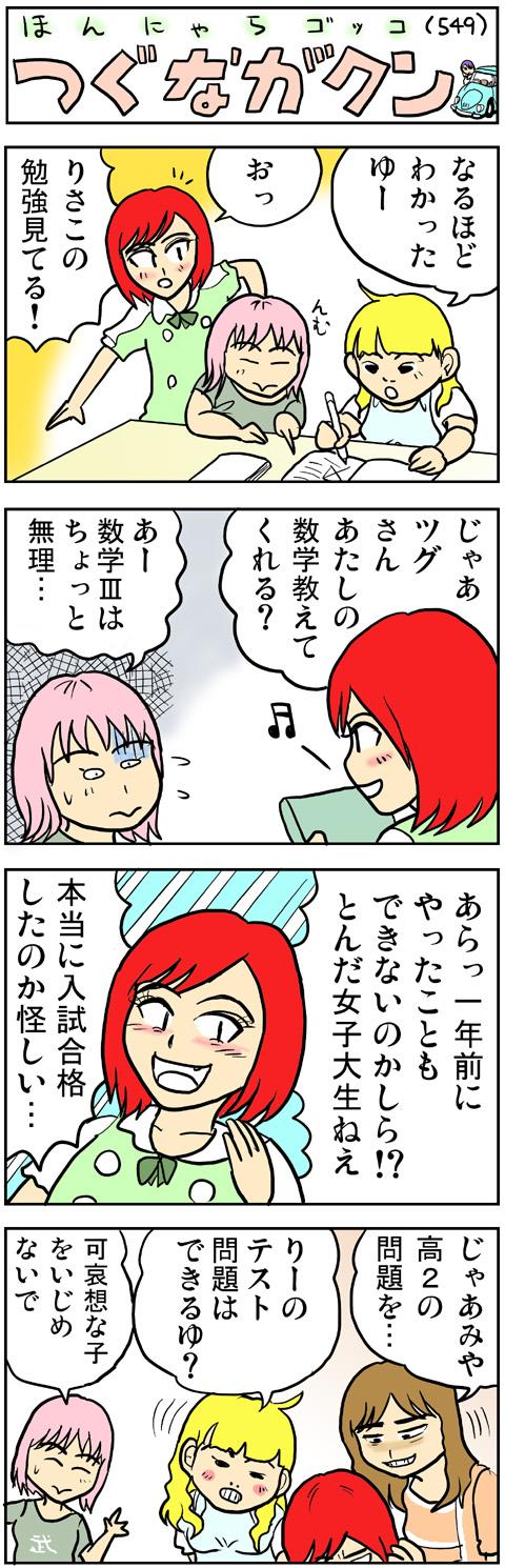 fc2-2010_0707-02.jpg