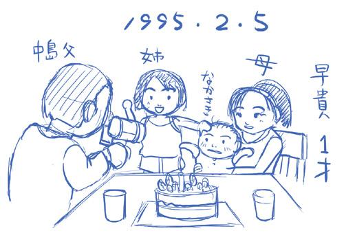 fc2-2010_0712-02.jpg