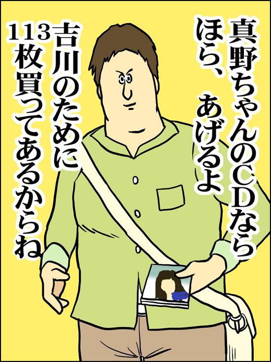 fc2-2010_1005-02.jpg