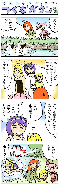 fc2-2010_1026-01.jpg