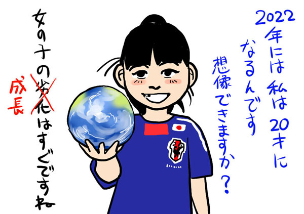 fc2-2010_1202-01.jpg