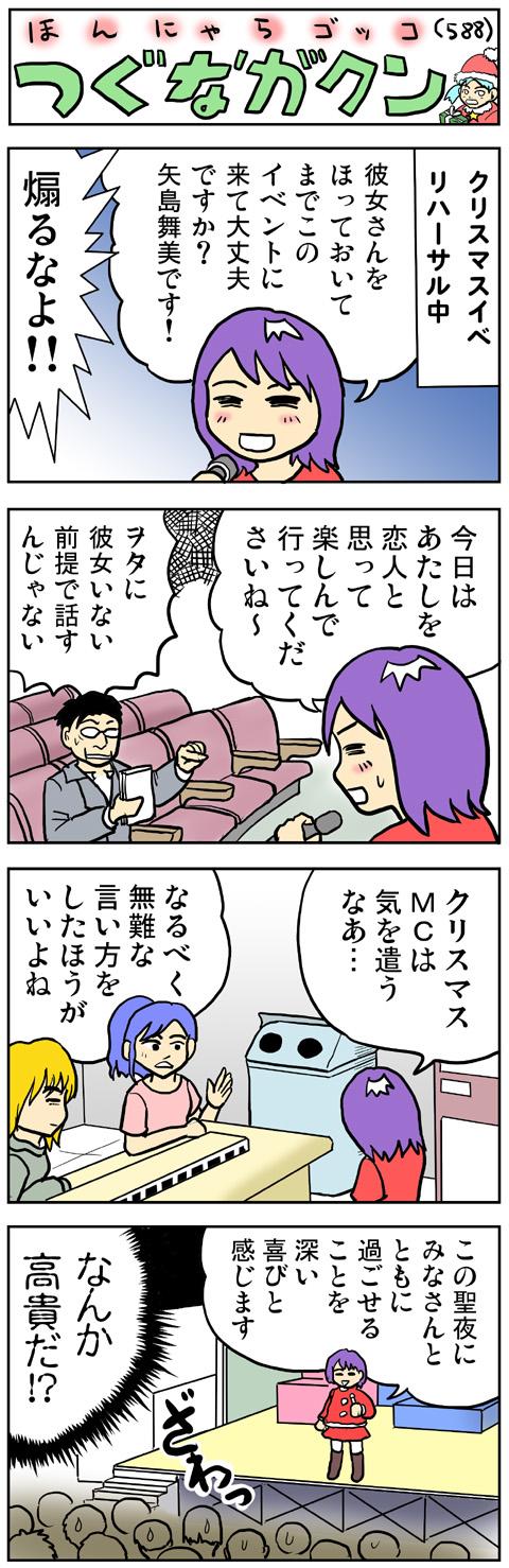 fc2-2010_1225-01.jpg