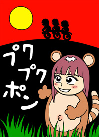 tsuhan24.jpg