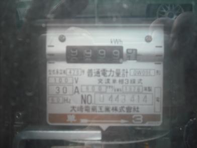 DSCF0113-5-1-1.jpg